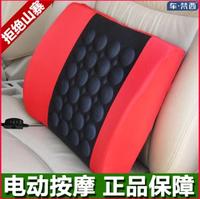 Car cushion car lumbar support trainborn 12v cigarette lighter electric massage mat lumbar support