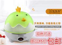 Mimi egg boiler egg full stainless steel automatic chawanmushi egg boiler