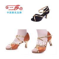 Women's Latin dance shoes dance shoes soft outsole dance shoes dance shoes square jazz dance 225( heel 7 cm)