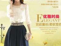 happy SZ Free Shipping!New women  chiffon shirt lace top beading embroidery long sleeve large size Slim thin lace shirt FTSY0010