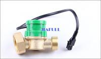 "HT-200 water pump flow switch 4A.booster pumps flow switch G1""-3/4"""
