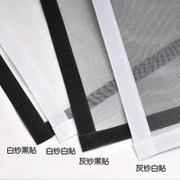 Simple mosquito screen window curtain invisible screen window net magnetic fly screen customize gauze