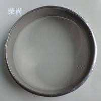 Stainless steel sieve chinese medicine sugar sieve screen mesh 20cm10-2000 flour sieve