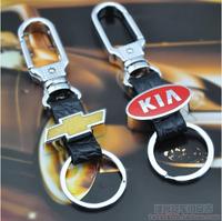 Uluibau hatchards CHEVROLET the family sail emblem keychain KIA genuine leather car keychain