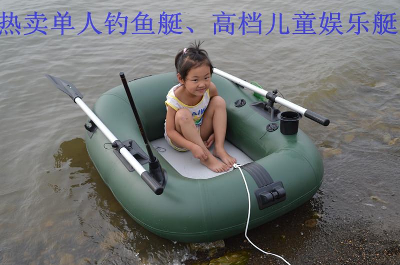 маневренная лодка для рыбалки
