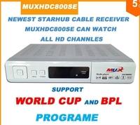 3PCS/lot 2014 Newest starhub box singapore hd muxhdc800se support World Cup and BPL