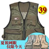 Photography vest fishing vest multi-pocket mesh vest summer outdoor quick-drying