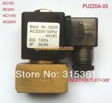 Free Shipping 3/8'' SHAKO Equivalent PU220-03A Solenoid Valve Brass DC12V,DC24V,AC110V or AC220V(China (Mainland))