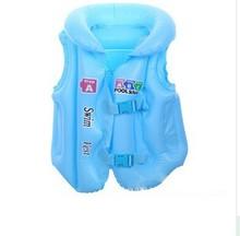life jacket price