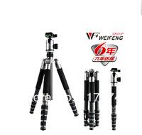 Camera Tripod / Weifeng HJ-C285 Photography Carbon Fiber Tripod For Professional SLR Camera / Monopod Changeable / Loading 16Kg