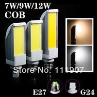 Newest E27 G24 7W/9W/12W COB LED Light Cool White/Warm White Horizontal Plug Lamp Bulb 85-265V Free Shipping