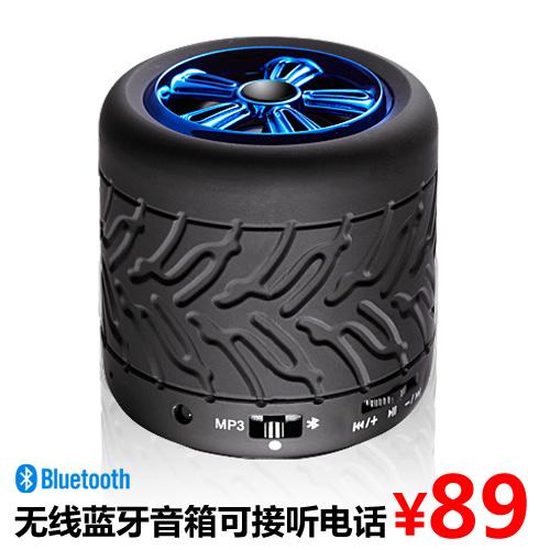 promoção limitada 2014 freeshipping jogador karaoke passiva falante subwoofer sem bluetooth car kit portátil cartão leitor de música(China (Mainland))