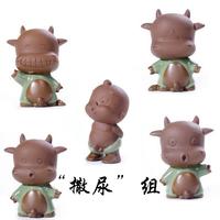 Doll tea pet tea pet spray small potatoes yixing tea play tea
