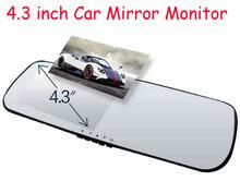 cheap dvr mirror