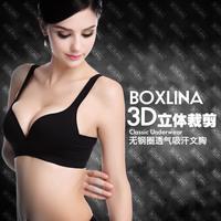 Free shipping High quality 2014 new styles comfortable wicking gather no birds eye rims Modal 3/4 bra