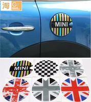 MINI mini cooper countryman one Union Jack checker Flag Rainbow mini , 3D Crystal Glue Gas Tank Cover Sticker