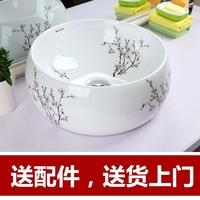 Ceramic wash basin colored drawing basin wash basin round wash basin 409 personality luminous