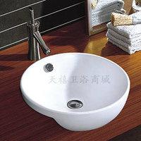 Embedded counter basin wash basin wash basin wash basin art basin hung basin 4018