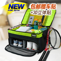 Car trunk multifunctional sports bag folding storage compartment miscellaneously dual-order box