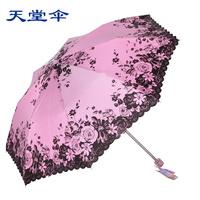 Sun umbrella anti-uv sun protection umbrella super sun high quality embroidered umbrella