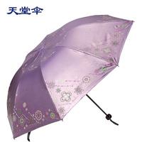 Vinyl superacids sun protection umbrella anti-uv umbrella