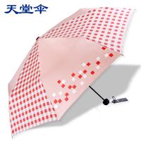 Sun umbrella anti-uv sun protection umbrella super sun umbrella pencil folding