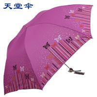 Super anti-uv sun protection umbrella ultra-light umbrellas pencil umbrella