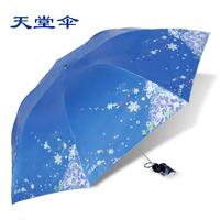 2014 super sun umbrella anti-uv sun protection umbrella new arrival