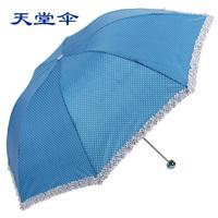 2013 umbrellas dot skirt 's three fold ultra-light umbrella