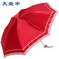 Ultra-light anti-uv pencil umbrella super sun umbrella