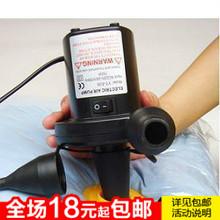 popular electric vacuum