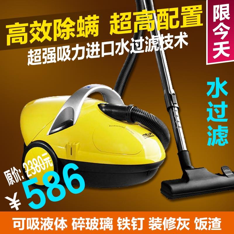 Vacuum cleaner household mute small mini vacuum cleaner a5000(China (Mainland))