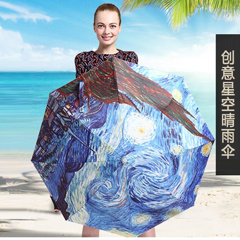 Blue Umbrella Painting Blue Umbrella Sun Anti uv Oil