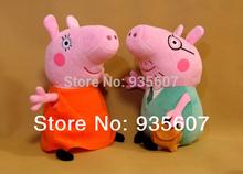 stuffed animals kids price