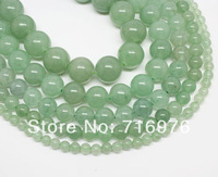 4 6 8 10 12 14mm Natural Green Aventurine Round Beads 15.5inch/strand Pick Size Free Shipping-F00117