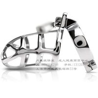 Stainless steel male cb3000 grid jj birdcage novelty toys 2163