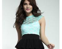 Women's Fashion Lace Hip Pack Slim Mini Sexy  Dress