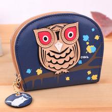 wholesale owl wallet