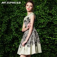 Женское платье Brand New Pelum WD