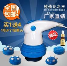 wholesale neck massager machine