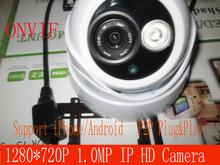 cheap play camera