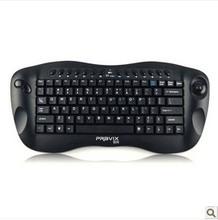 multimedia keyboard reviews