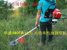 gasoline mower promotion