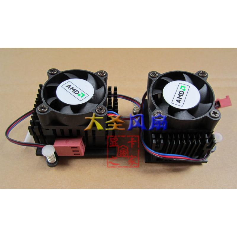 Amd motherboard heatsink south bridge radiator 47mm motherboard 3p plug(China (Mainland))