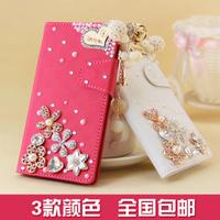 For huawei   g700-u00 mobile phone case g700-too g700 holsteins protective case pearl rhinestone