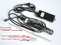 High Quality 220V Adjustable Electric Screwdriver 0.05-1.5N.m Torque Screwdriver BSD-101