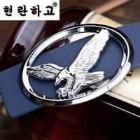 Korean men , Ms. belt buckle belt Smooth leather belt genuine factory direct letters customized A152
