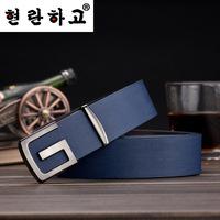Korean men , Ms. belt buckle belt Smooth leather belt genuine factory direct letters customized A147