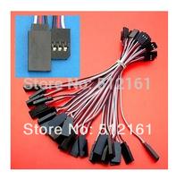 30 core servo extension cord / 10cm / male + female