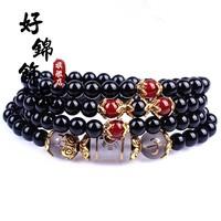 Free shipping Obsidian bracelet beads cattle mascot strengthen edition